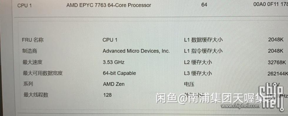 amd-epyc-7763-milan-server-cpu_64-cores-128-threads-zen-3_3