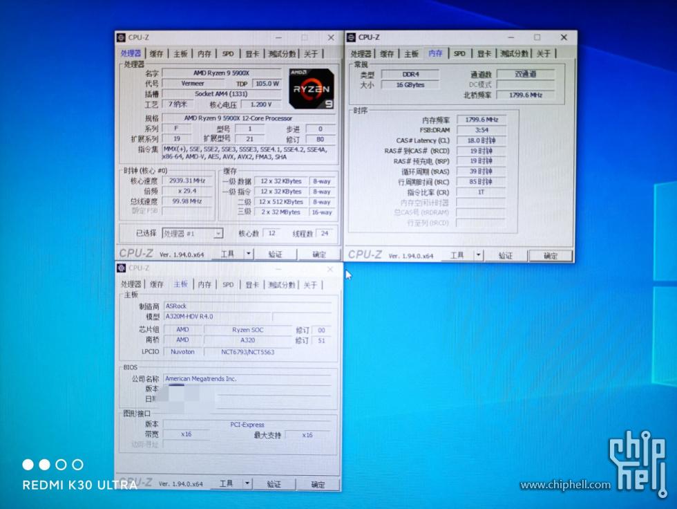 amd-ryzen-5000-desktop-cpu_bios-support_a320_x370_b450_motherboards_2