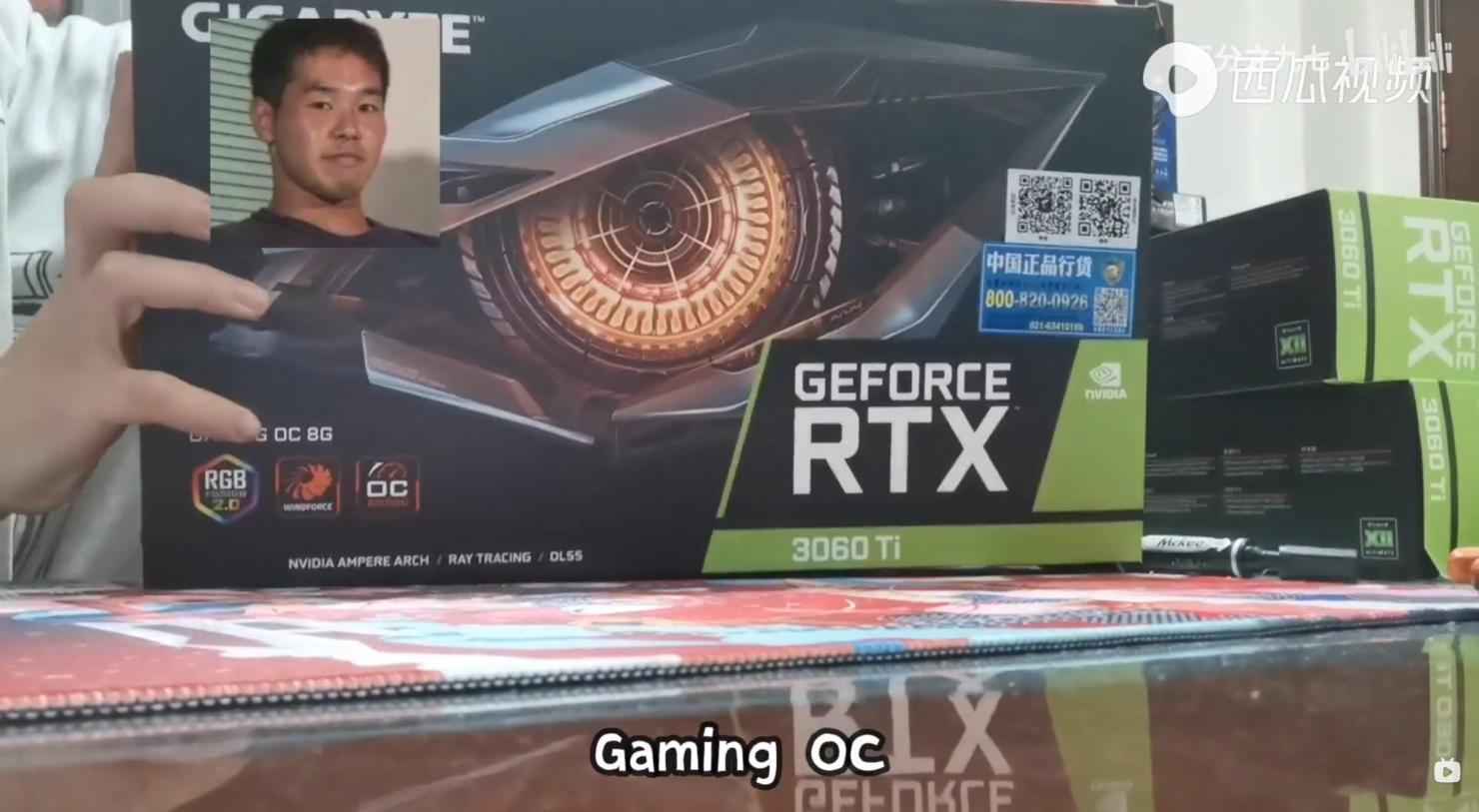 gigabyte-geforce-rtx-3060-ti-gaming-oc-graphics-card_1