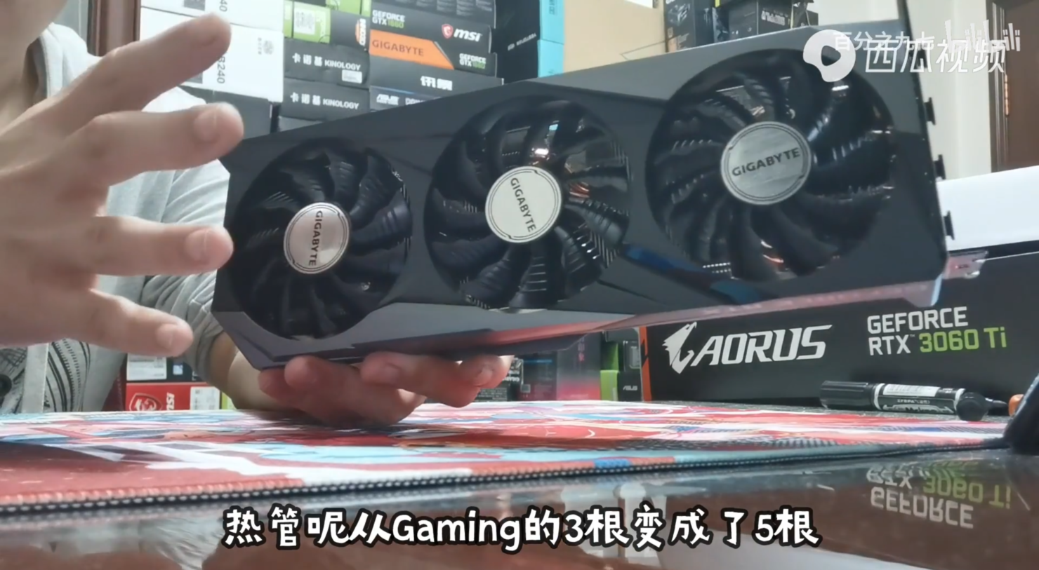 gigabyte-geforce-rtx-3060-ti-gaming-oc-pro-graphics-card_7