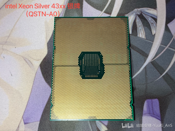 intel-ice-lake-sp-xeon-es-cpu_-14-cores-28-threads-xeon-silver-4300_-leaked-benchmarks_6