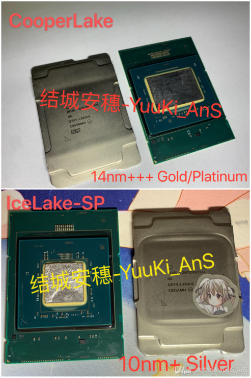 intel-ice-lake-sp-xeon-es-cpu_-14-cores-28-threads-xeon-silver-4300_-leaked-benchmarks_7