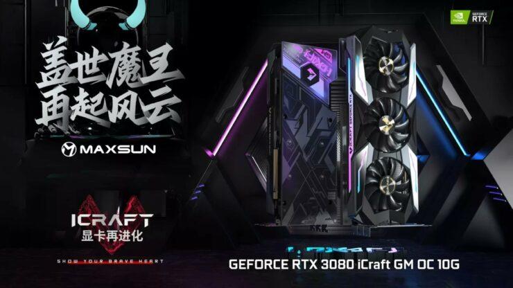 maxsun-geforce-rtx-3080-icraft_icraft-gm_icraft-gm-anime-graphics-cards_6-custom