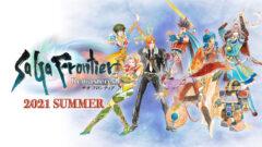 saga-frontier-remastered