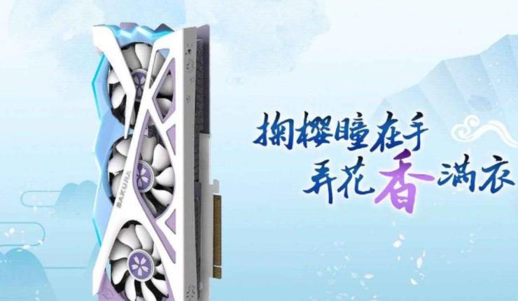 yeston-radeon-rx-6800-xt-sakura-hitomi-graphics-card_4