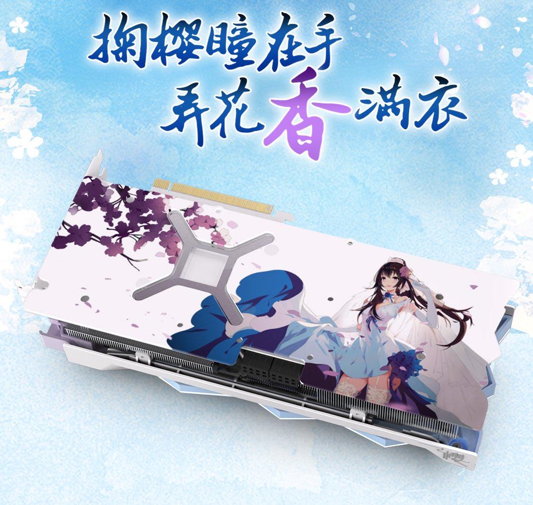 yeston-radeon-rx-6800-xt-sakura-hitomi-graphics-card_6