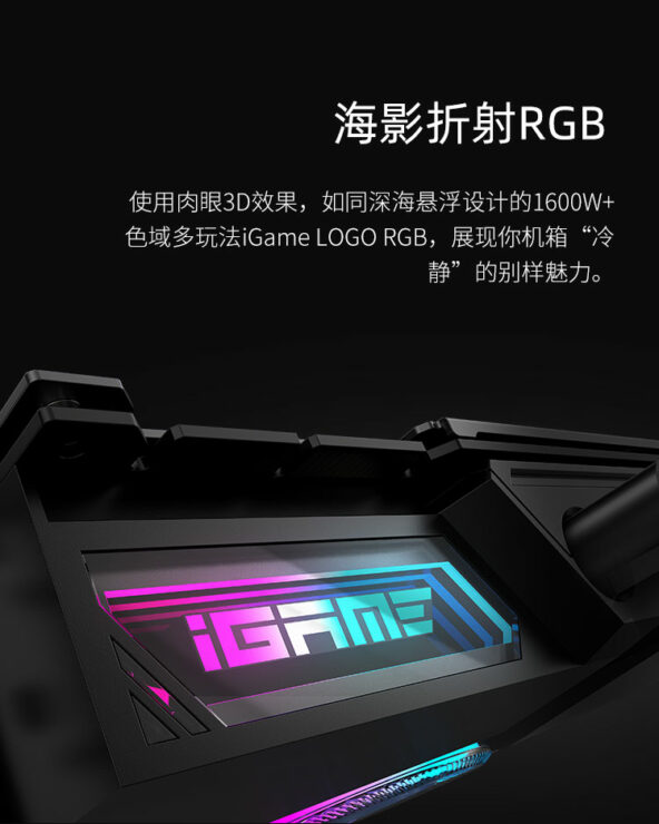 colorful-igame-geforce-rtx-3090-neptune-graphics-card-_10