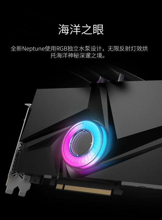 colorful-igame-geforce-rtx-3090-neptune-graphics-card-_11