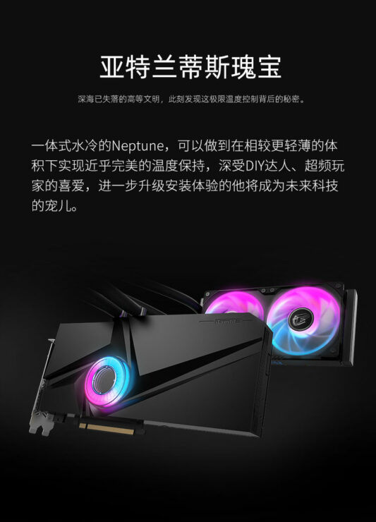 colorful-igame-geforce-rtx-3090-neptune-graphics-card-_12