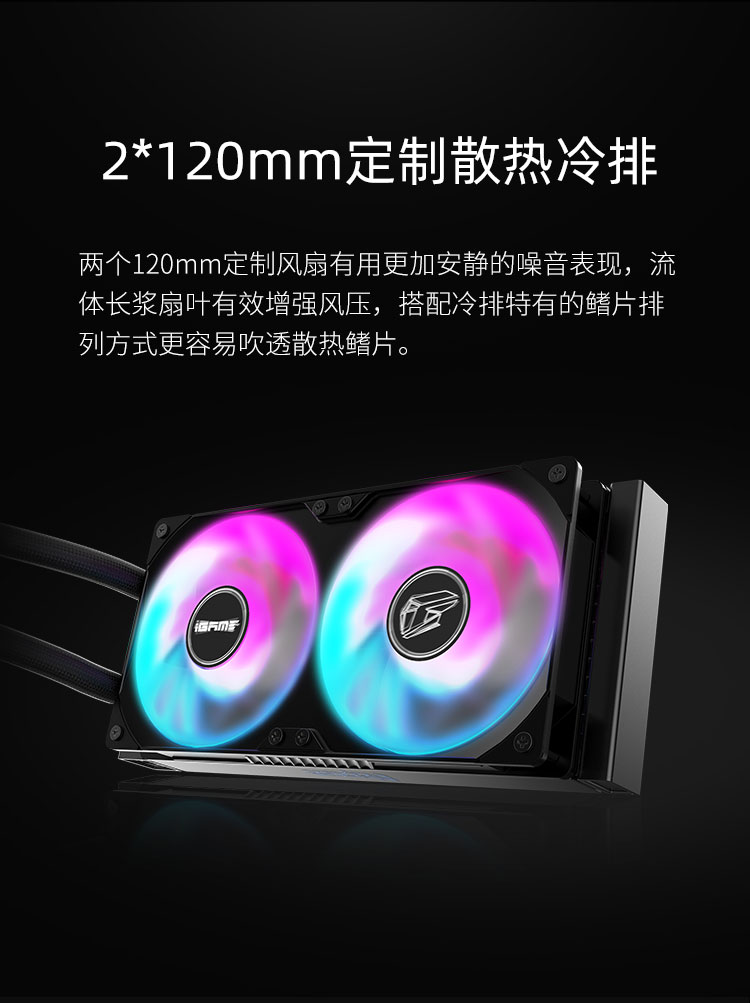 colorful-igame-geforce-rtx-3090-neptune-graphics-card-_8