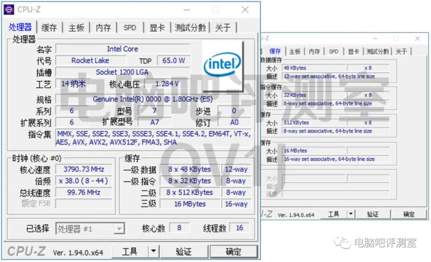 intel-core-i7-11700-rocket-lake-8-core-desktop-cpu-_2-custom