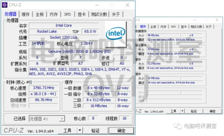 intel-core-i7-11700-rocket-lake-8-core-desktop-cpu-_2-custom