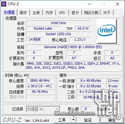intel-core-i7-11700-rocket-lake-8-core-desktop-cpu
