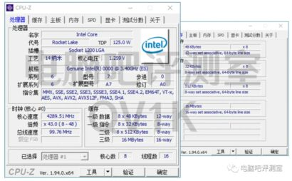 intel-core-i7-11700k-rocket-lake-8-core-desktop-cpu-_2-custom