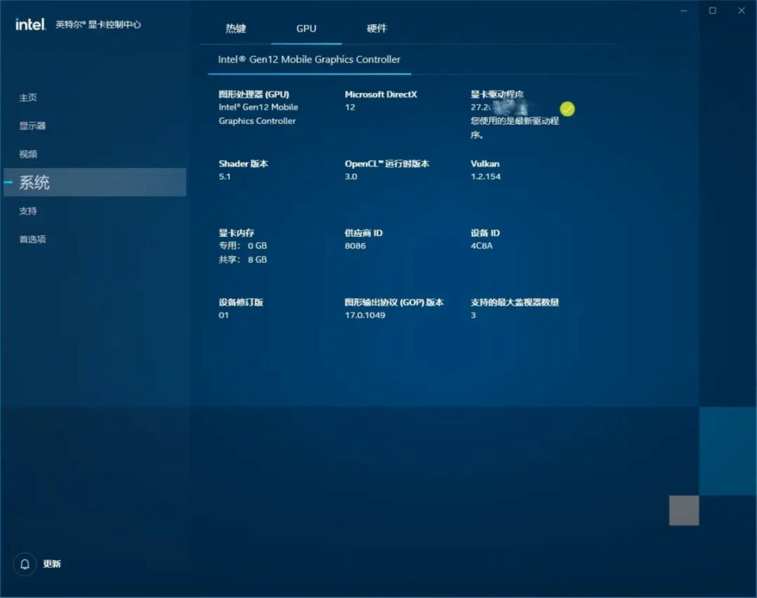 intel-core-i9-11900-8-core-rocket-lake-desktop-cpu-benchmarks-leak-_3-custom
