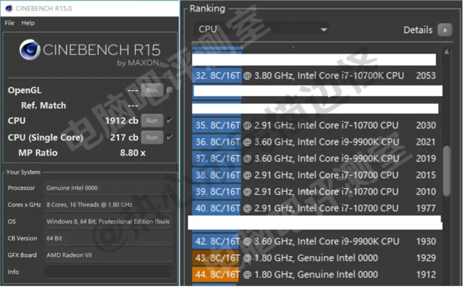intel-core-i9-11900-8-core-rocket-lake-desktop-cpu-benchmarks-leak-_4-custom