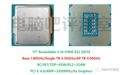intel-core-i9-11900-rocket-lake-8-core-desktop-cpu-_1-custom
