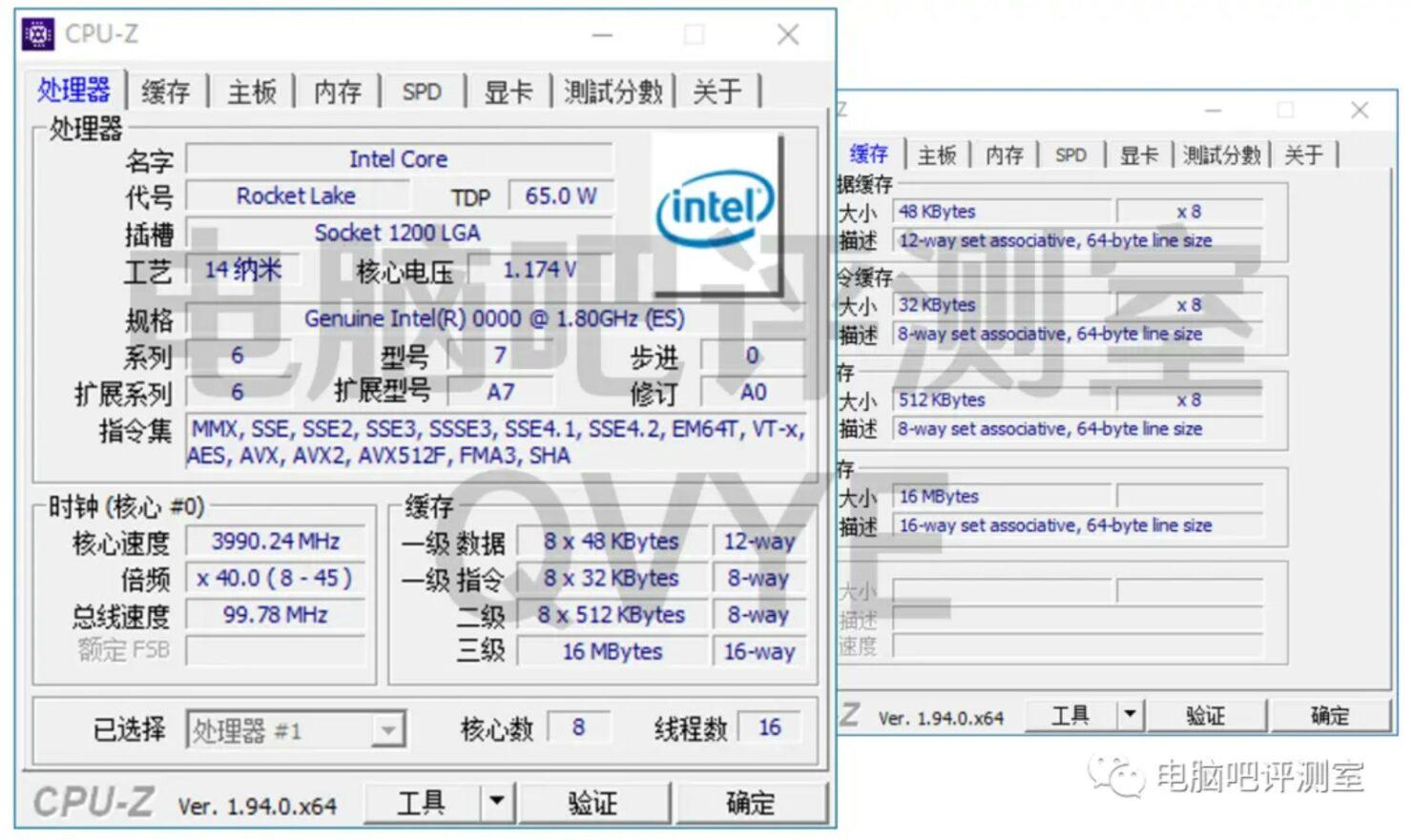 intel-core-i9-11900-rocket-lake-8-core-desktop-cpu-_2-custom