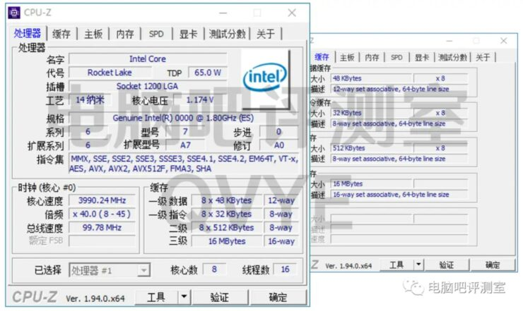 intel-core-i9-11900-rocket-lake-8-core-desktop-cpu-_2-custom