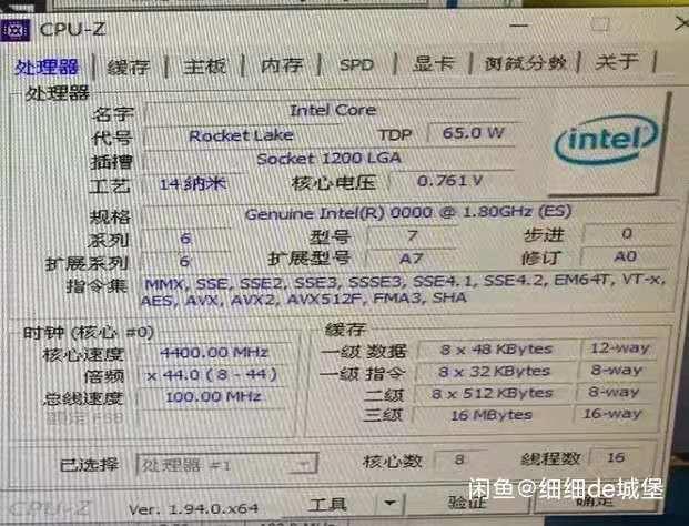 intel-core-i9-11900-rocket-lake-8-core-desktop-cpu-_3