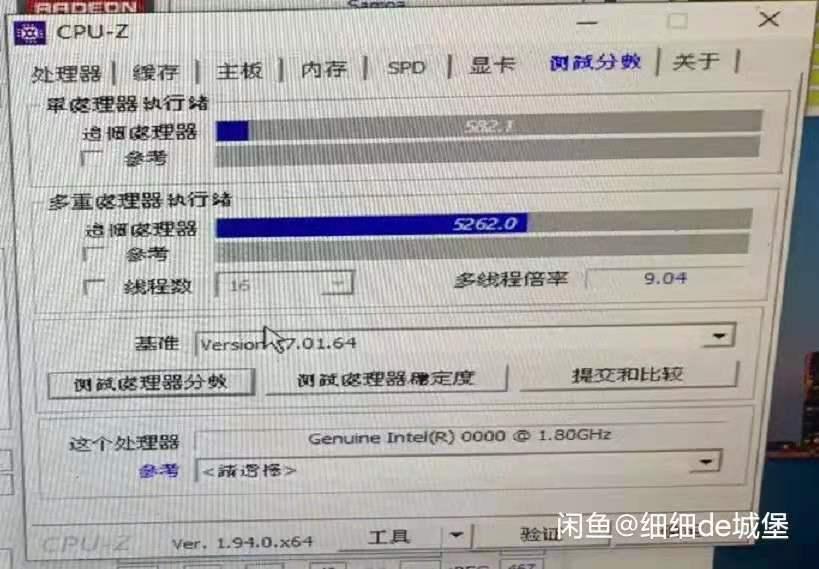 intel-core-i9-11900-rocket-lake-8-core-desktop-cpu-_4