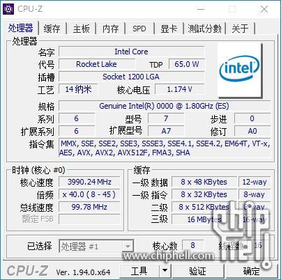 intel-core-i9-11900-rocket-lake-8-core-desktop-cpu