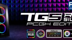 tg5_rgb_silent_pcgh_content