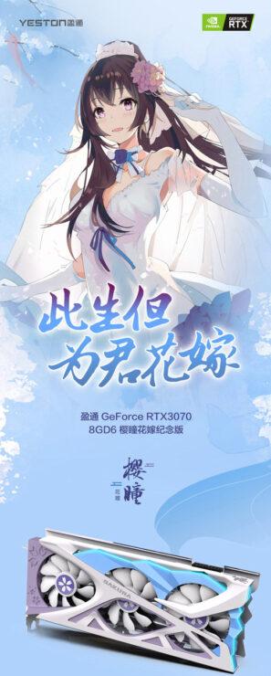yeston-geforce-rtx-3070-sakura-hitomi-graphics-card-_1