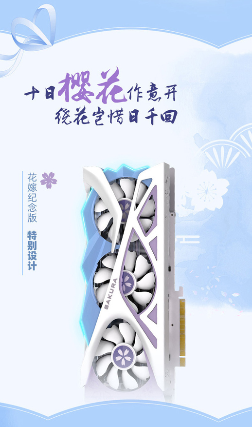 yeston-geforce-rtx-3070-sakura-hitomi-graphics-card-_2