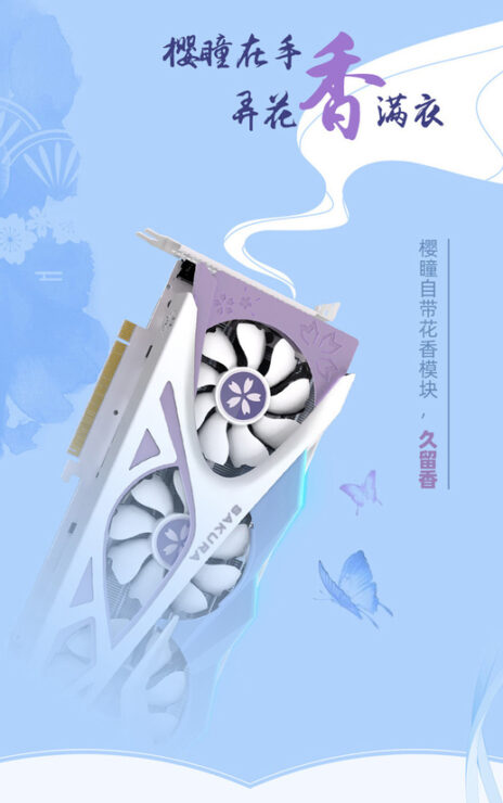 yeston-geforce-rtx-3070-sakura-hitomi-graphics-card-_3