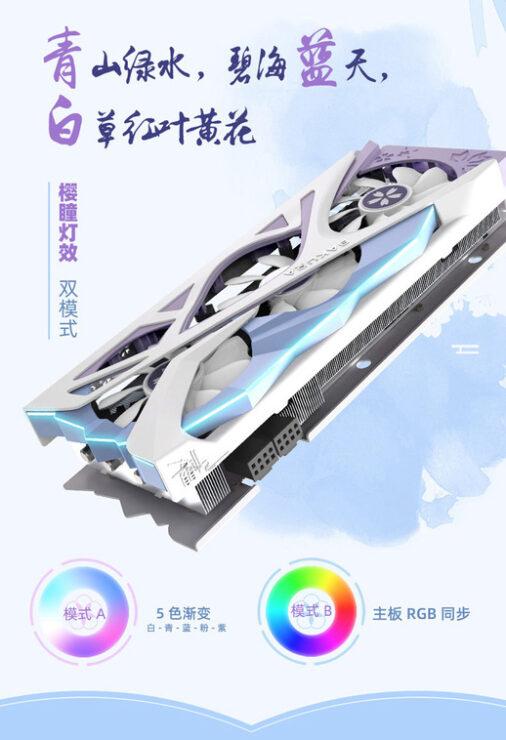 yeston-geforce-rtx-3070-sakura-hitomi-graphics-card-_4
