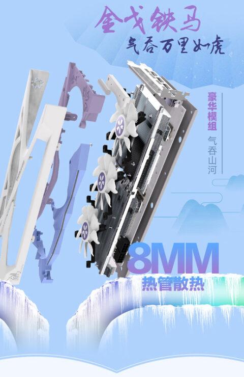 yeston-geforce-rtx-3070-sakura-hitomi-graphics-card-_7