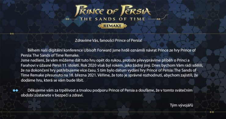 prince of persia sands of time remake delay