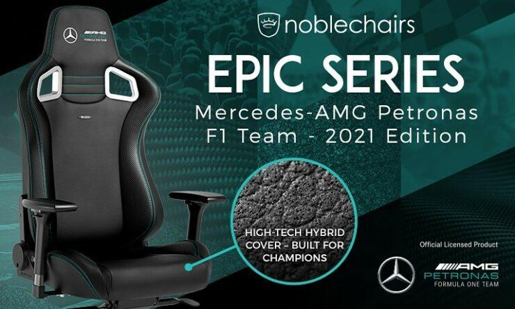 EPIC Mercedes-AMG