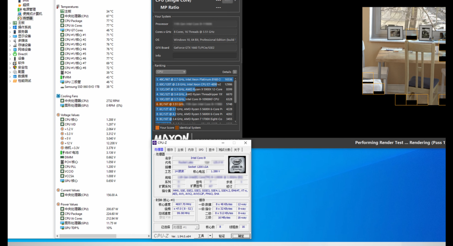 intel-core-i9-11900k-11th-gen-rocket-lake-desktop-cpu-benchmark-leak-_1