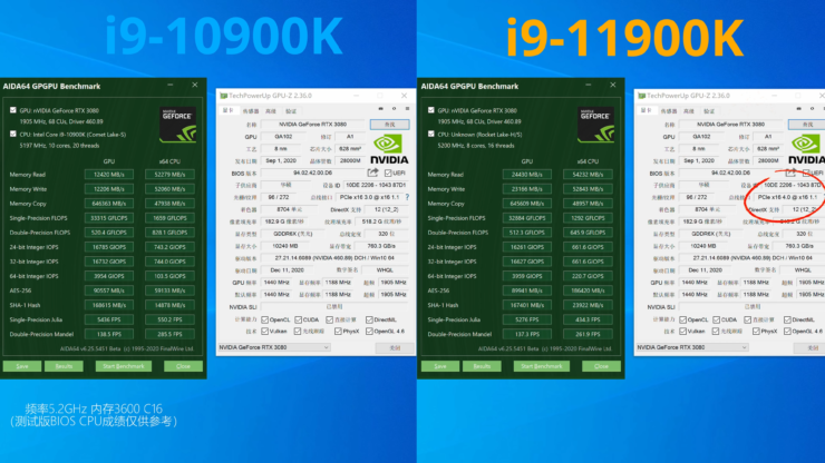 intel-core-i9-11900k-8-core-rocket-lake-vs-core-i9-10900k-10-core-comet-lake-cpu-_-5-2-ghz-overclock-_-aida64