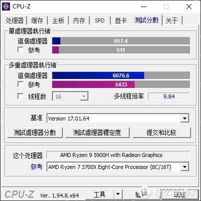 mechrevo-17-inch-gaming-laptop-with-amd-ryzen-9-5900h-cezanne-zen-3-cpu-nvidia-geforce-rtx-30-gpu-_1