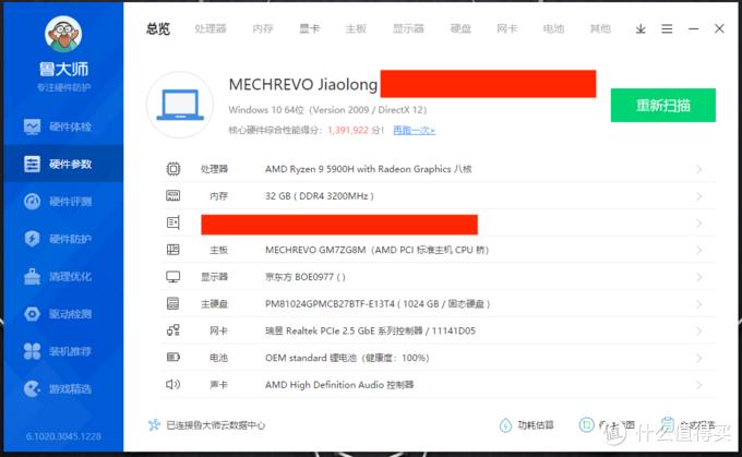mechrevo-17-inch-gaming-laptop-with-amd-ryzen-9-5900h-cezanne-zen-3-cpu-nvidia-geforce-rtx-30-gpu-_17