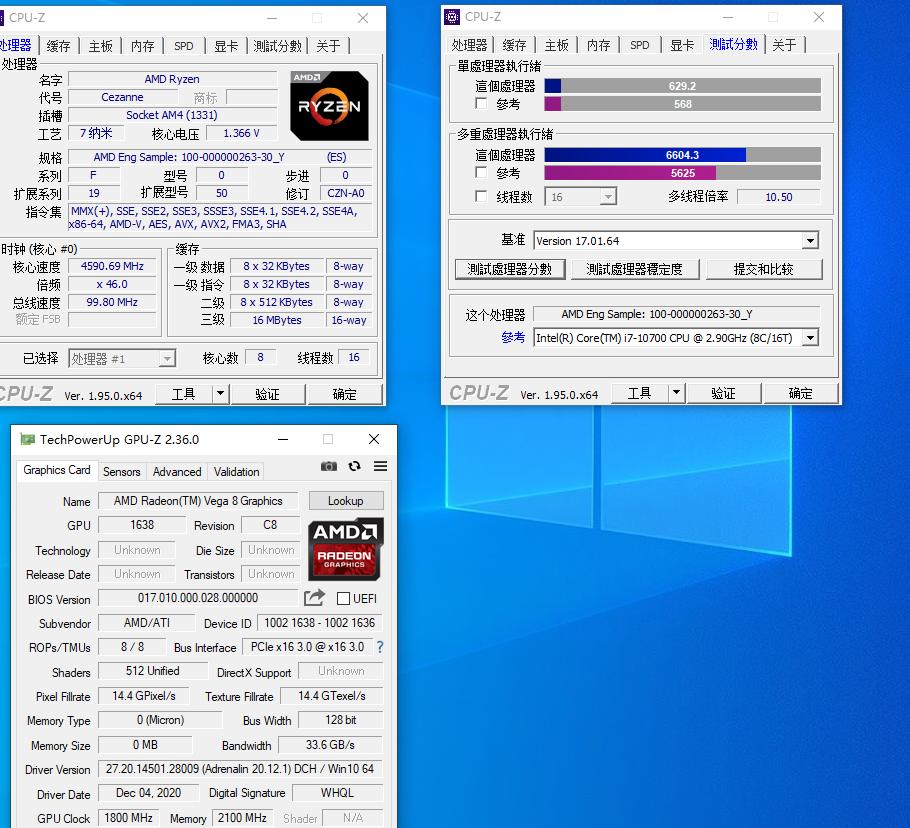 amd-ryzen-7-5700g-8-core-zen-3-cezanne-desktop-apu-_10