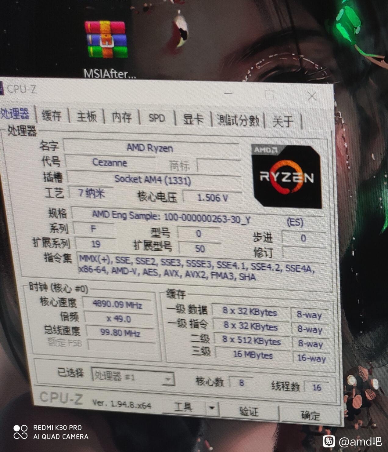 amd-ryzen-7-pro-5750g-8-core-zen-3-cezanne-desktop-apu-_-4-8-ghz-overclock-_1