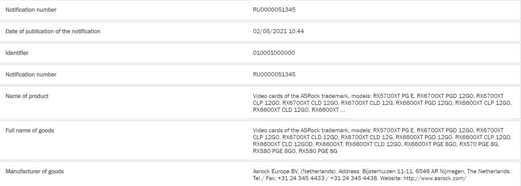 ASRock Radeon RX 6700 XT, Radeon RX 6600 XT, Radeon RX 6700 RDNA 2 Custom Graphics Cards AMD _1