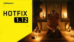 cyberpunk-2077-hotfix-112