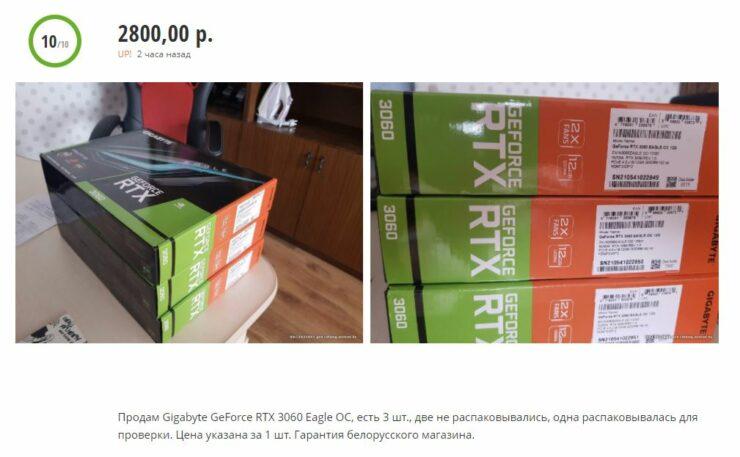 gigabyte-geforce-rtx-3060-eagle-oc