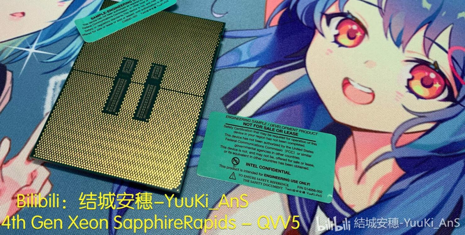 intel-4th-gen-xeon-sapphire-rapids-1-1536x776