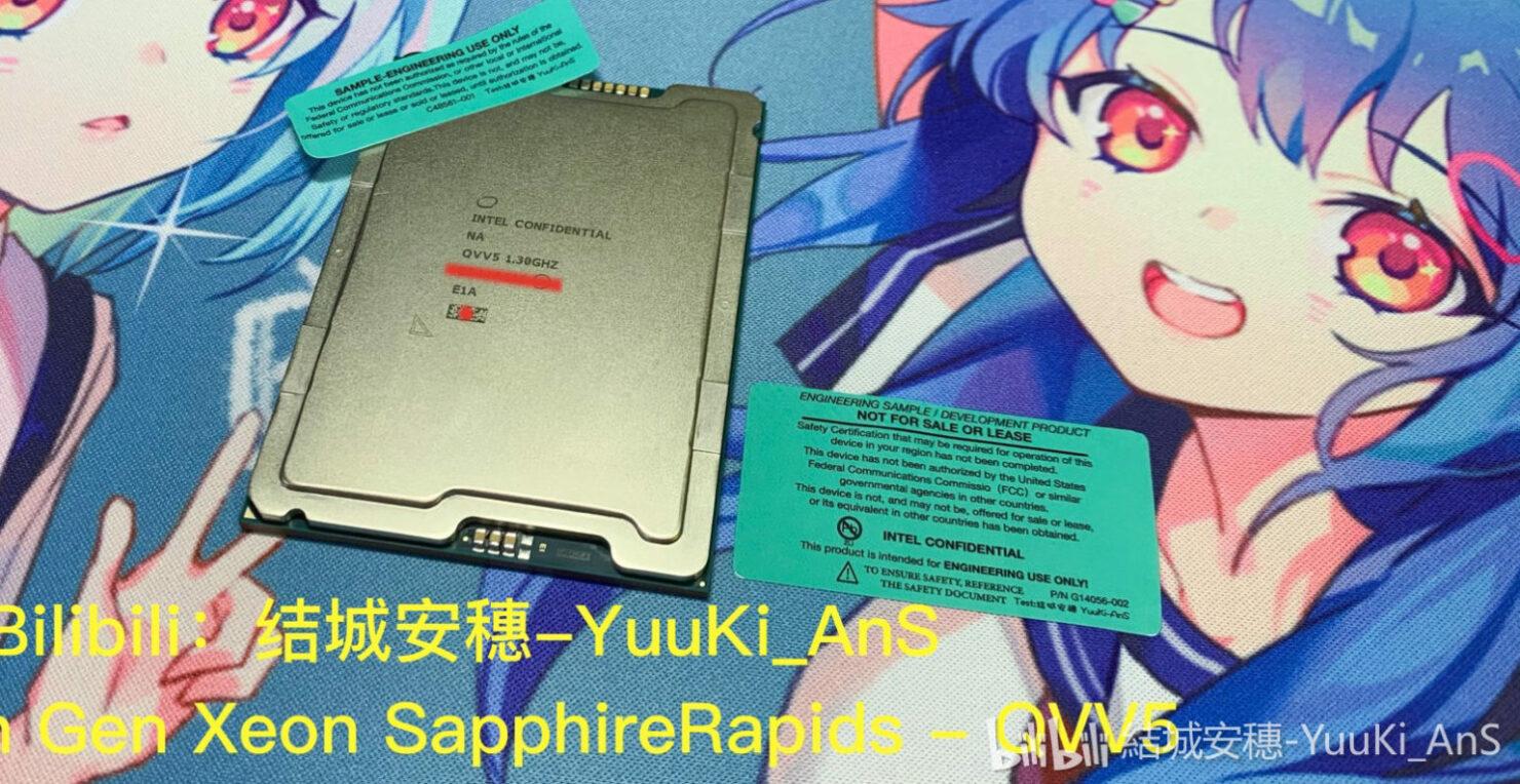 intel-4th-gen-xeon-sapphire-rapids-2-1536x793