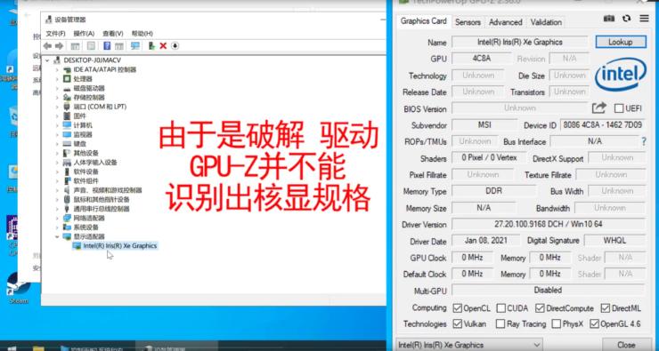 intel-rocket-lake-core-i5-11500-desktop-cpu-_-iris-xe-uhd-750-gpu-benchmarks-_1