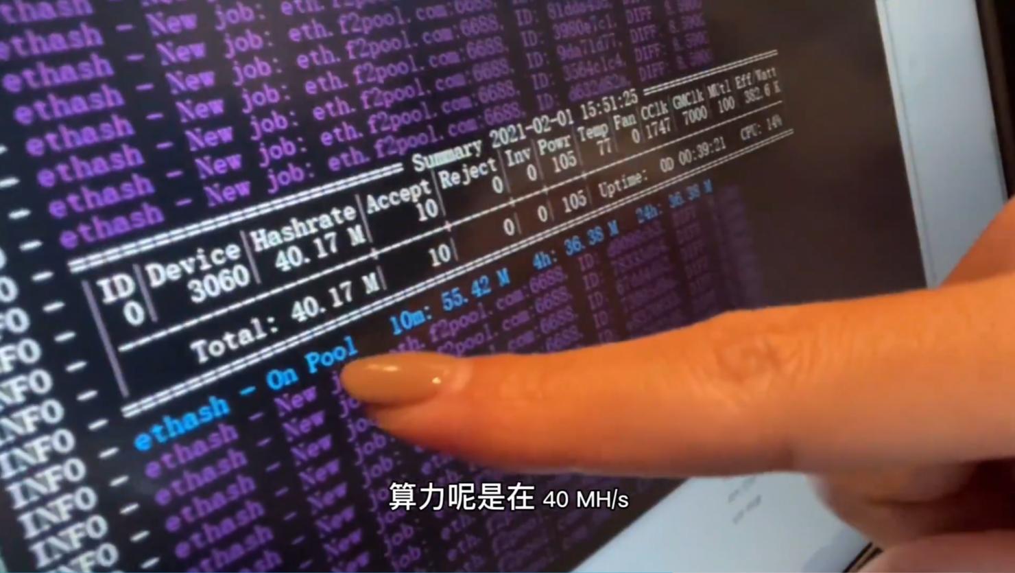 nvidia-geforce-rtx-30-gpus-_-cryptomining-cryptocurrency-gpu-mining-farm-etheruem-_6