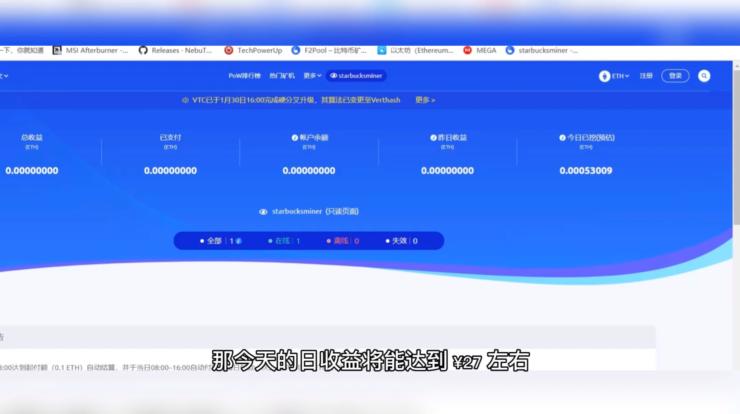 nvidia-geforce-rtx-30-gpus-_-cryptomining-cryptocurrency-gpu-mining-farm-etheruem-_9