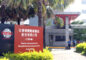taiwans-tsmc-eyes-robust-growth-despite-unfavorable-global-conditions