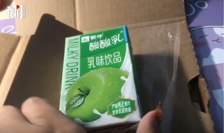 iPhone 12 Pro Max Replaced With Apple Yogurt Drink Title